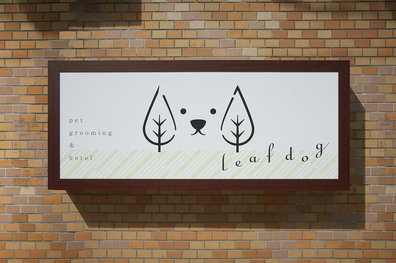 ドッググルーミングサロン「leaf dog」/ブランディング