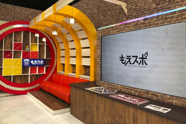 KHB 東日本放送「もえスポ」/ ロゴマークデザイン