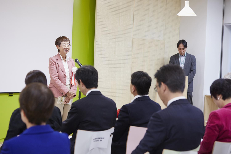 仙台市起業支援センター「アシ☆スタ」「アシ☆スタ 交流サロン」/ ブランディング・デザイン