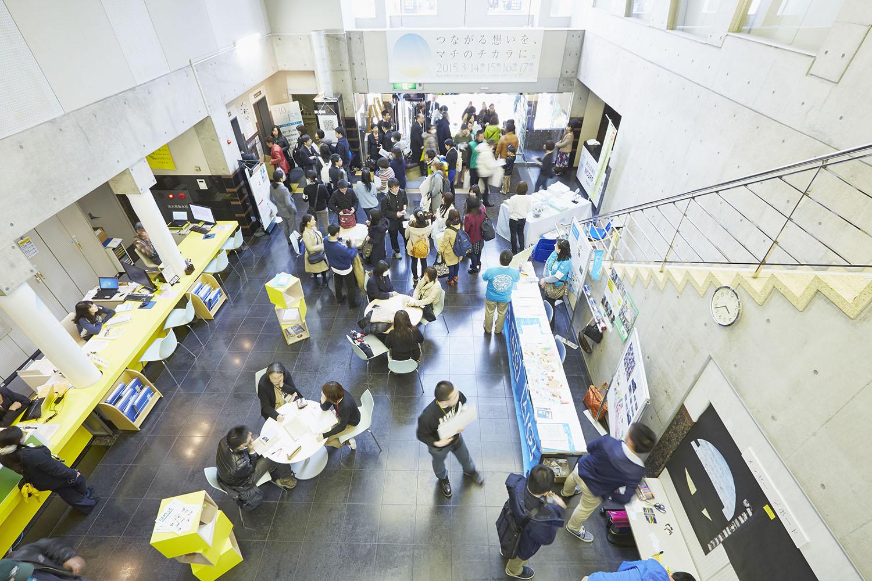 国連防災世界会議「マチノワ」/ イベント・ディレクション