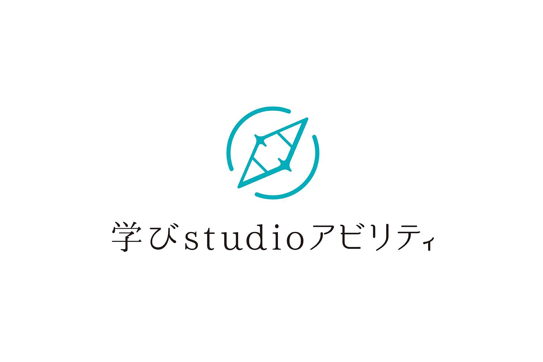 学びstudioアビリティ / 学習塾ブランドロゴマーク