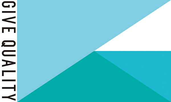 ギヴ・クオリティー/デザインコンサルティング・ブランディング