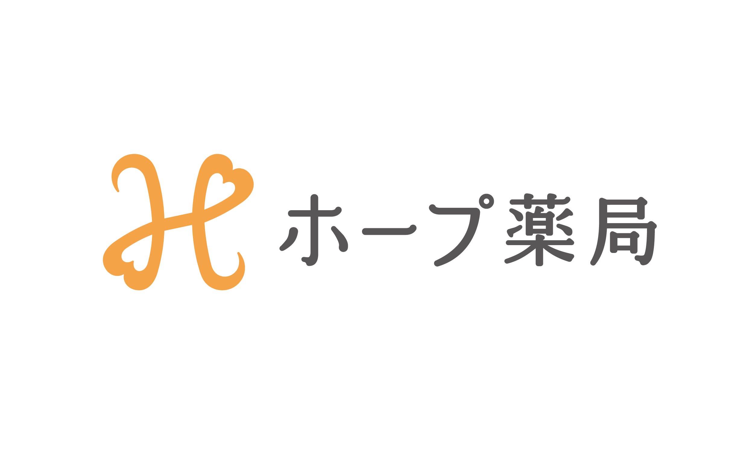 ホープ薬局 / ロゴマークデザイン